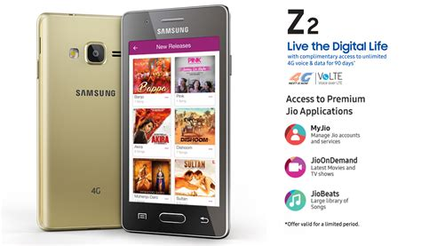 Samsung Z2 launched in India running Tizen OS priced at Rs