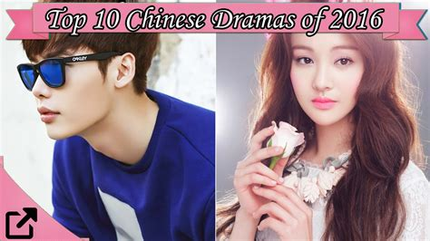 Top 10 Chinese Dramas of 2016 (#00) - YouTube