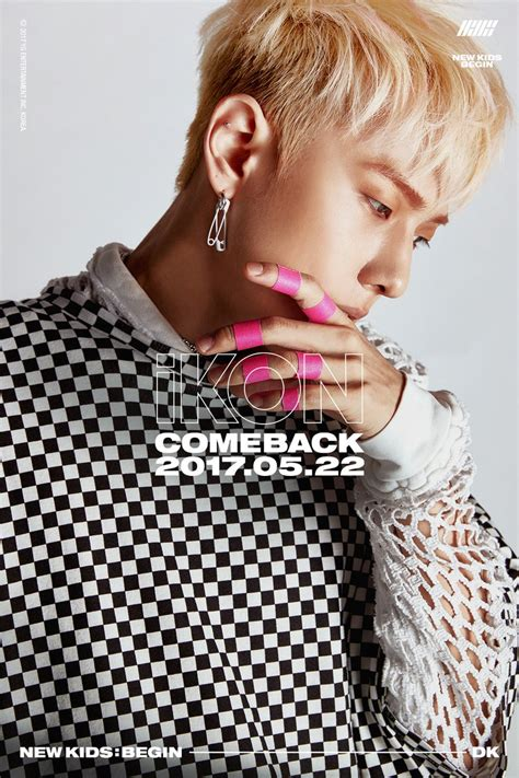 iKON Releases Teaser Images For Comeback And Surprises