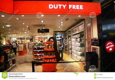 Tax And Duty Free Shoping Center Editorial Image