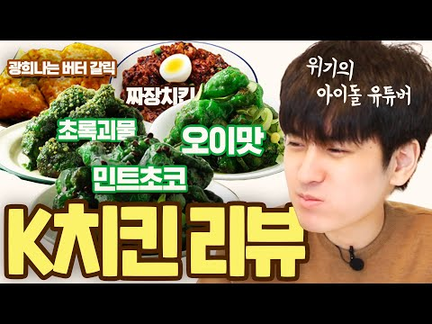 BECOMING IKON'S MANAGER ♡ - 35 Tragedy (1/3)