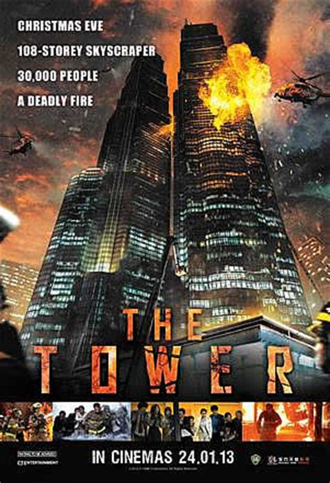 THE TOWER (2012) - MovieXclusive